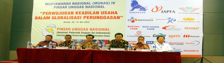Perhimpunan Insan Perunggasan Rakyat Indonesia