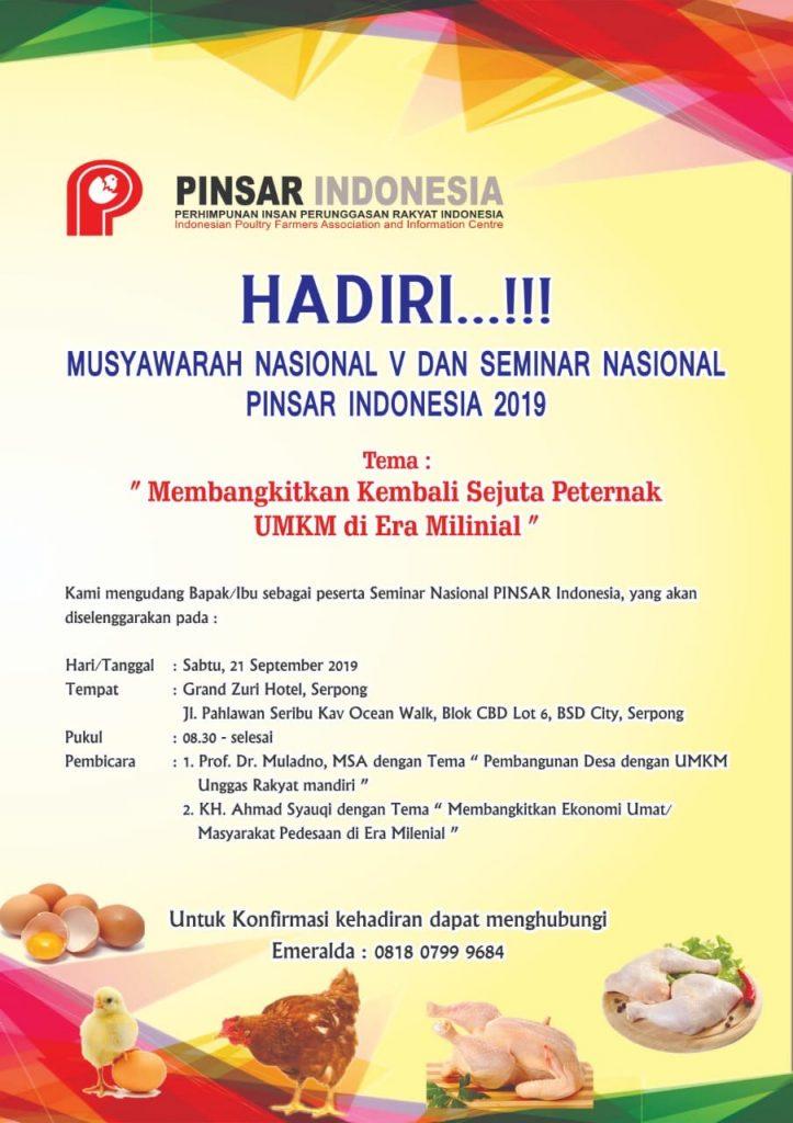 Musyawarah V Dan Seminar Nasional Pinsar Indonesia 2019