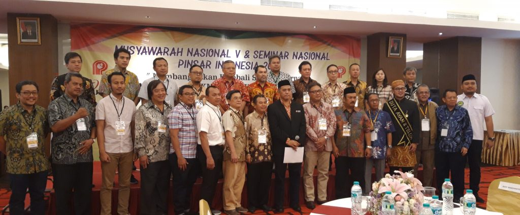 Susunan Pengurus Pinsar Indonesia 2019-2024